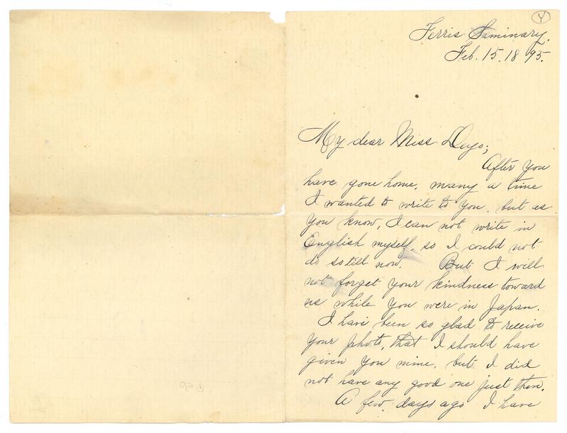 Letter to Mary Deyo from Shigu Nakumara, 1895
