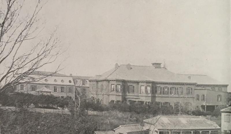 Ferris Seminary.jpg